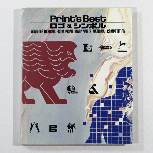 print!s best ロゴ&シンボル