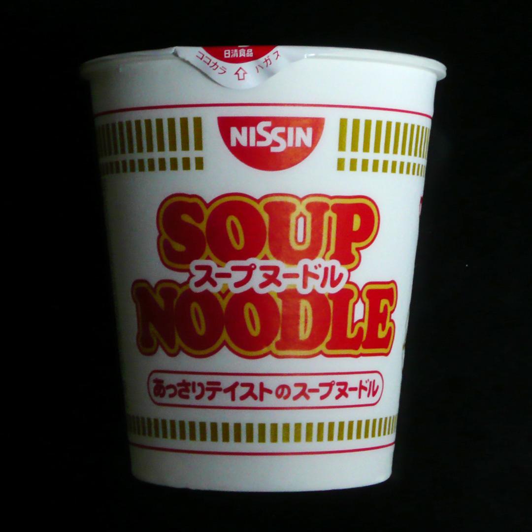 スープヌードル【日清】
