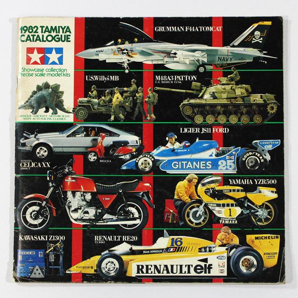 1982年タミヤ総合カタログ