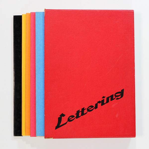 Lettering|美術出版社