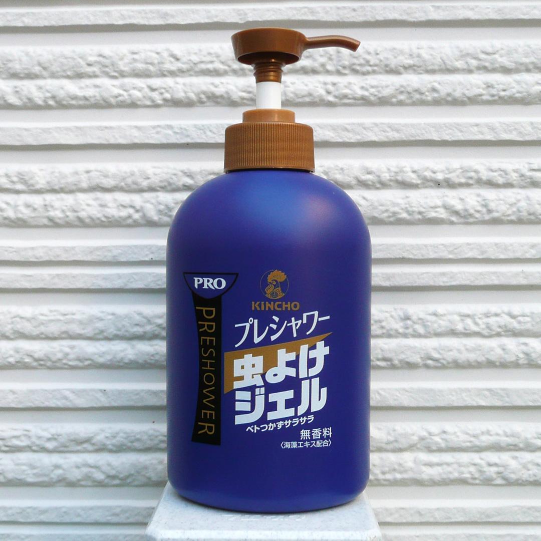 スキンガード 200ml【ジョンソン】