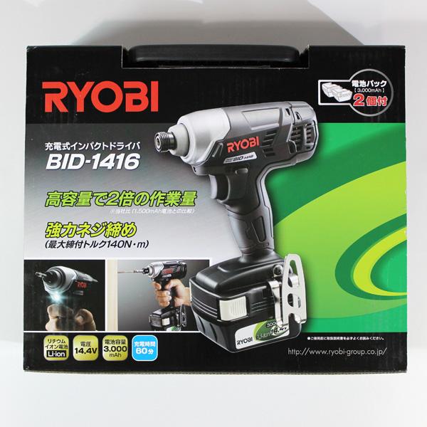 RYOBI 充電式インパクトドライバ BID-1416