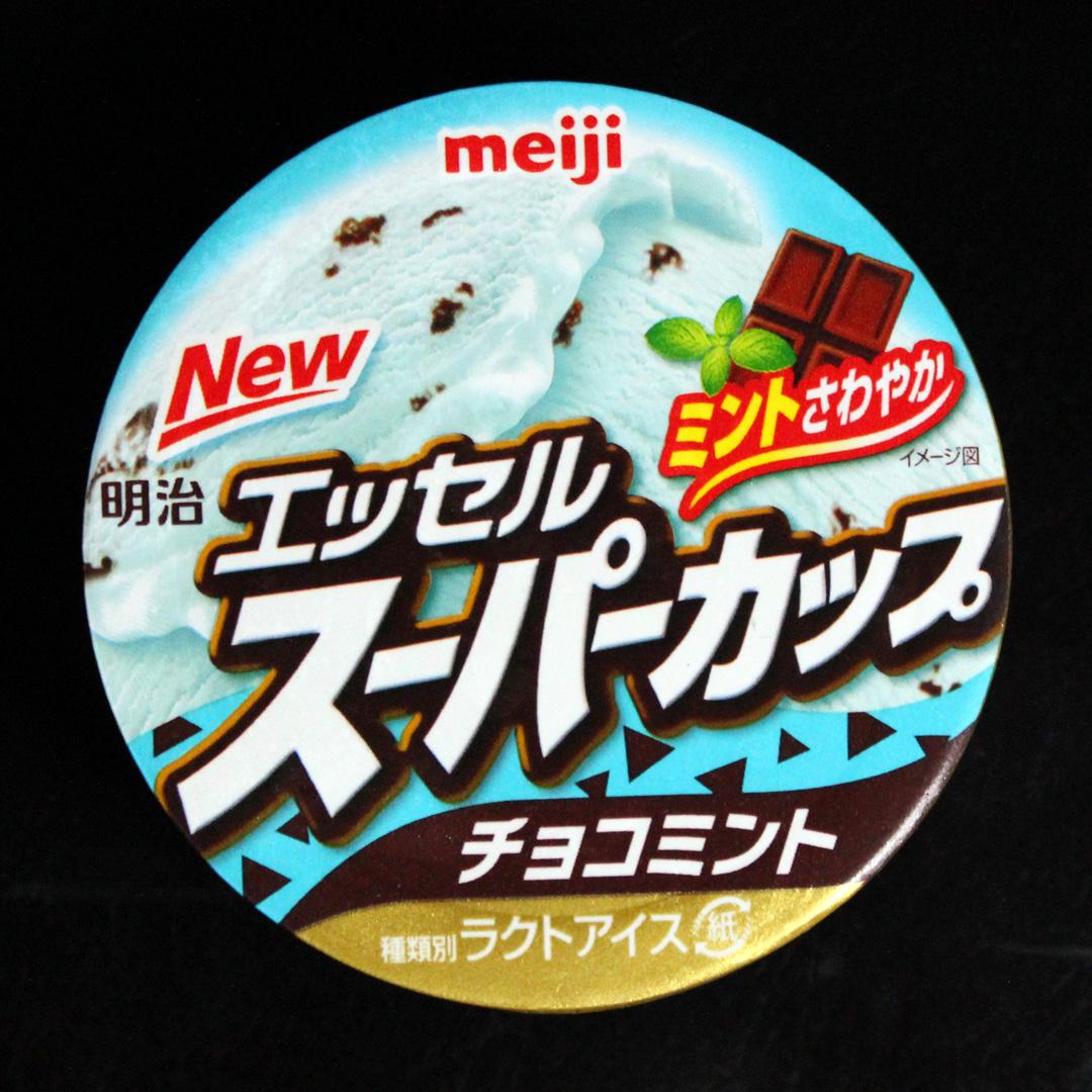 エッセル スーパーカップ チョコミント
