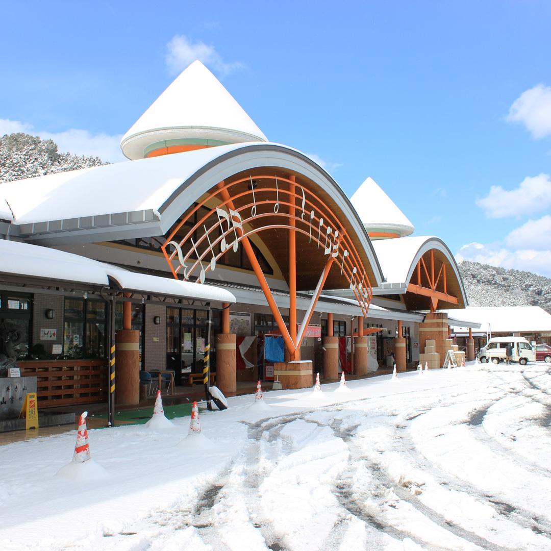 道の駅 歓遊舎 英彦山 外観