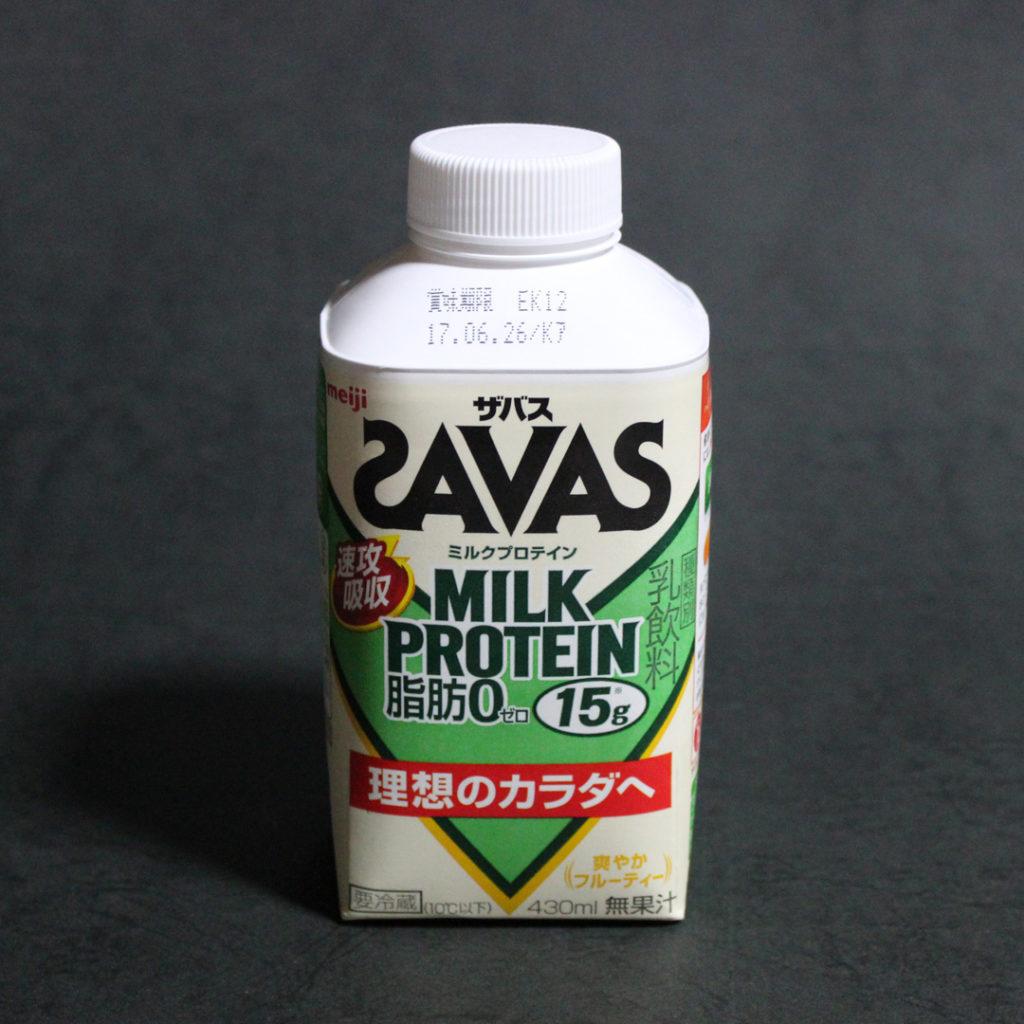 SAVASミルクプロテイン