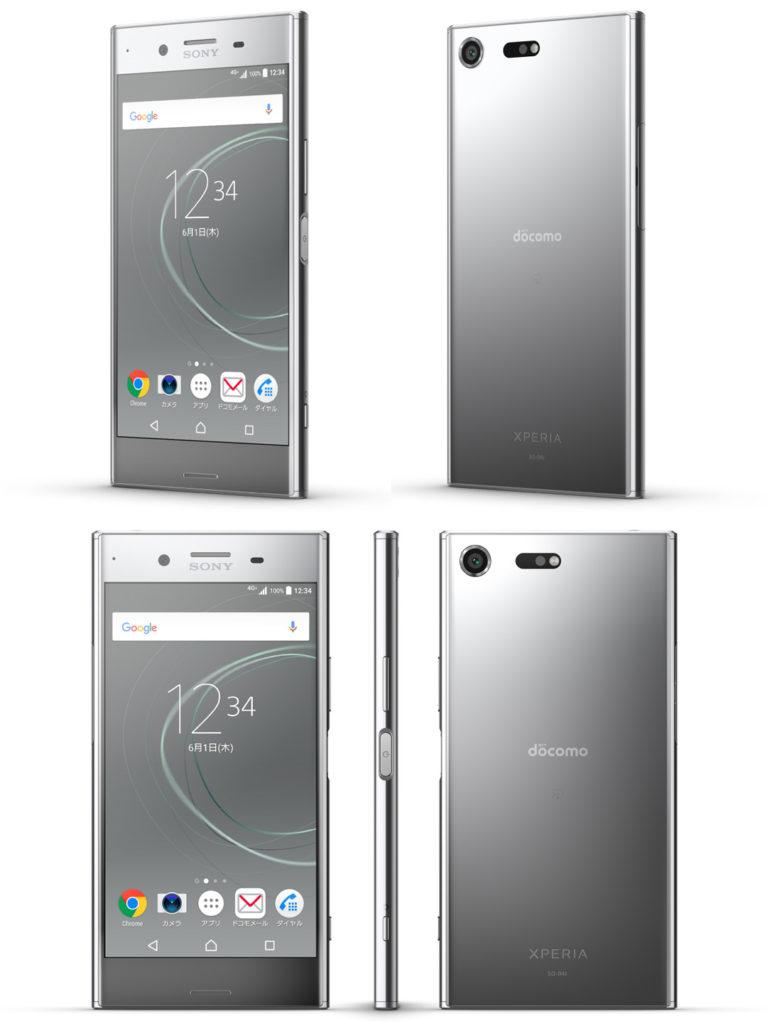 XperiaXZ Premium SO-04J