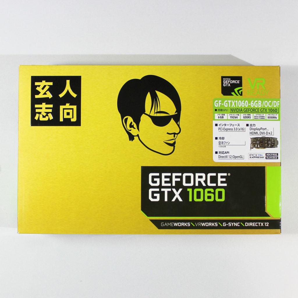 NVIDIA GERORCE GTX1060 6G/OC/DF 玄人志向