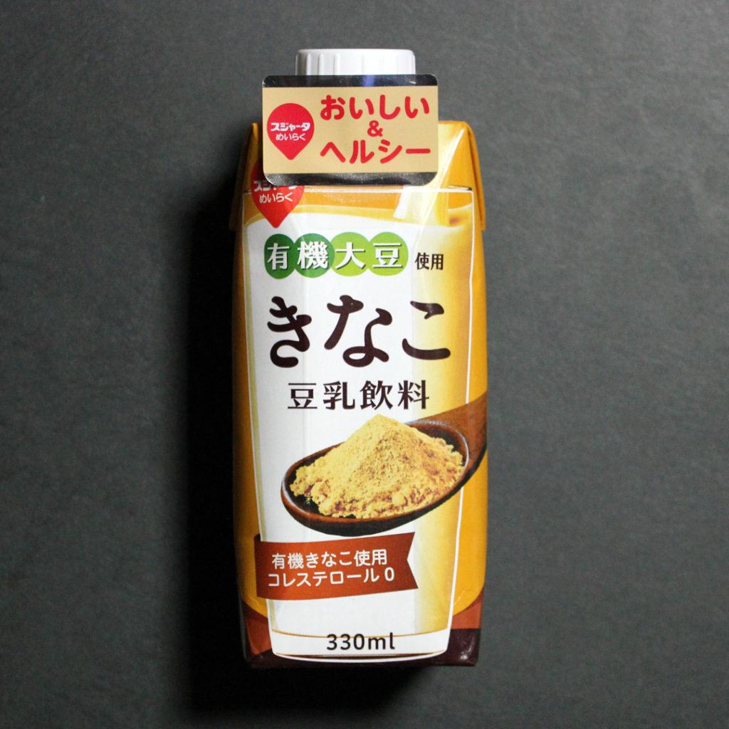 有機大豆使用きなこ豆乳飲料