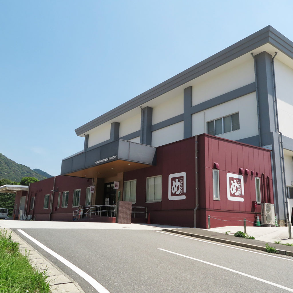 福太郎 添田町工場