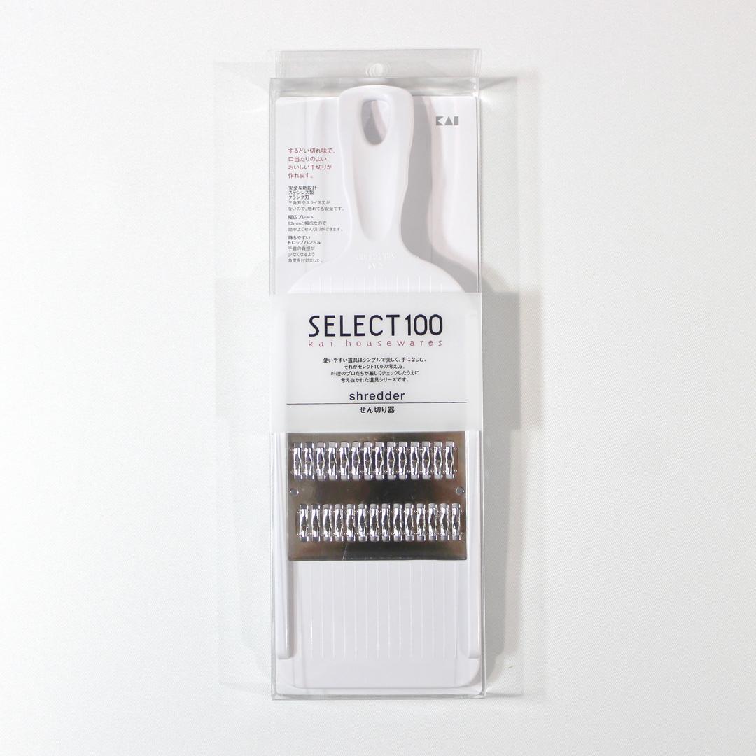 SELECT100 せん切り器【KAI】
