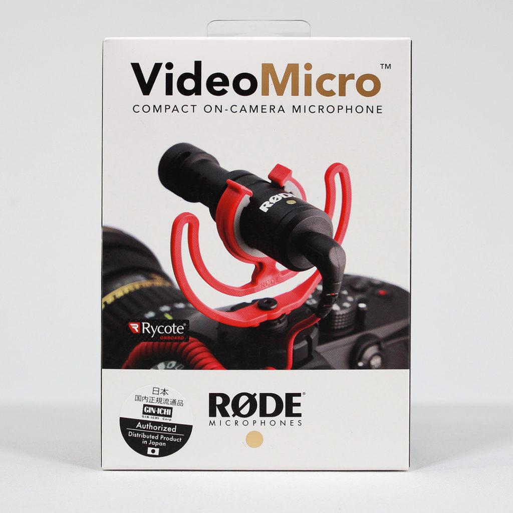 RODE VideoMicro パッケージ
