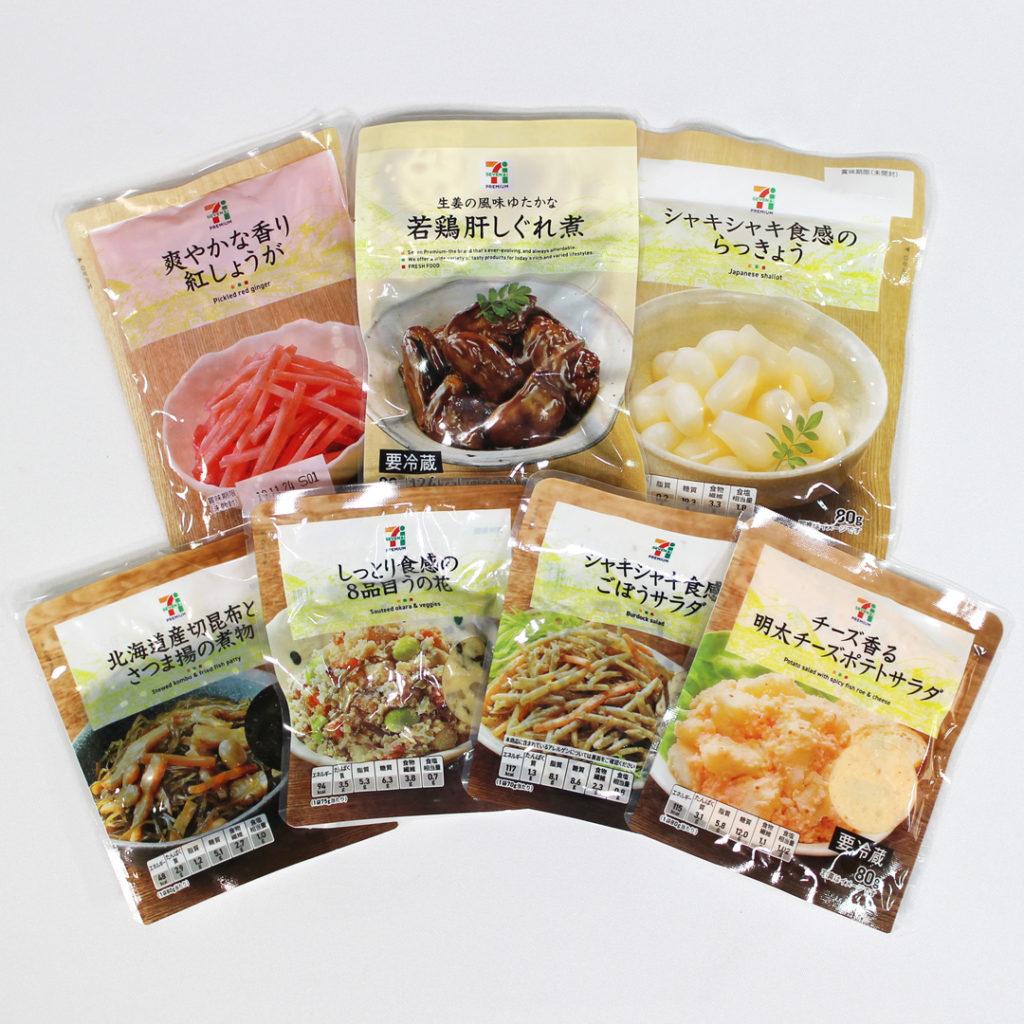セブンイレブンPBお惣菜シリーズ
