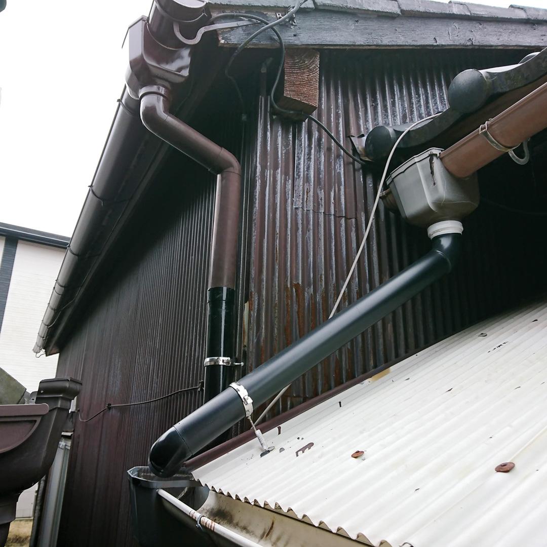 雨樋の配管変更後