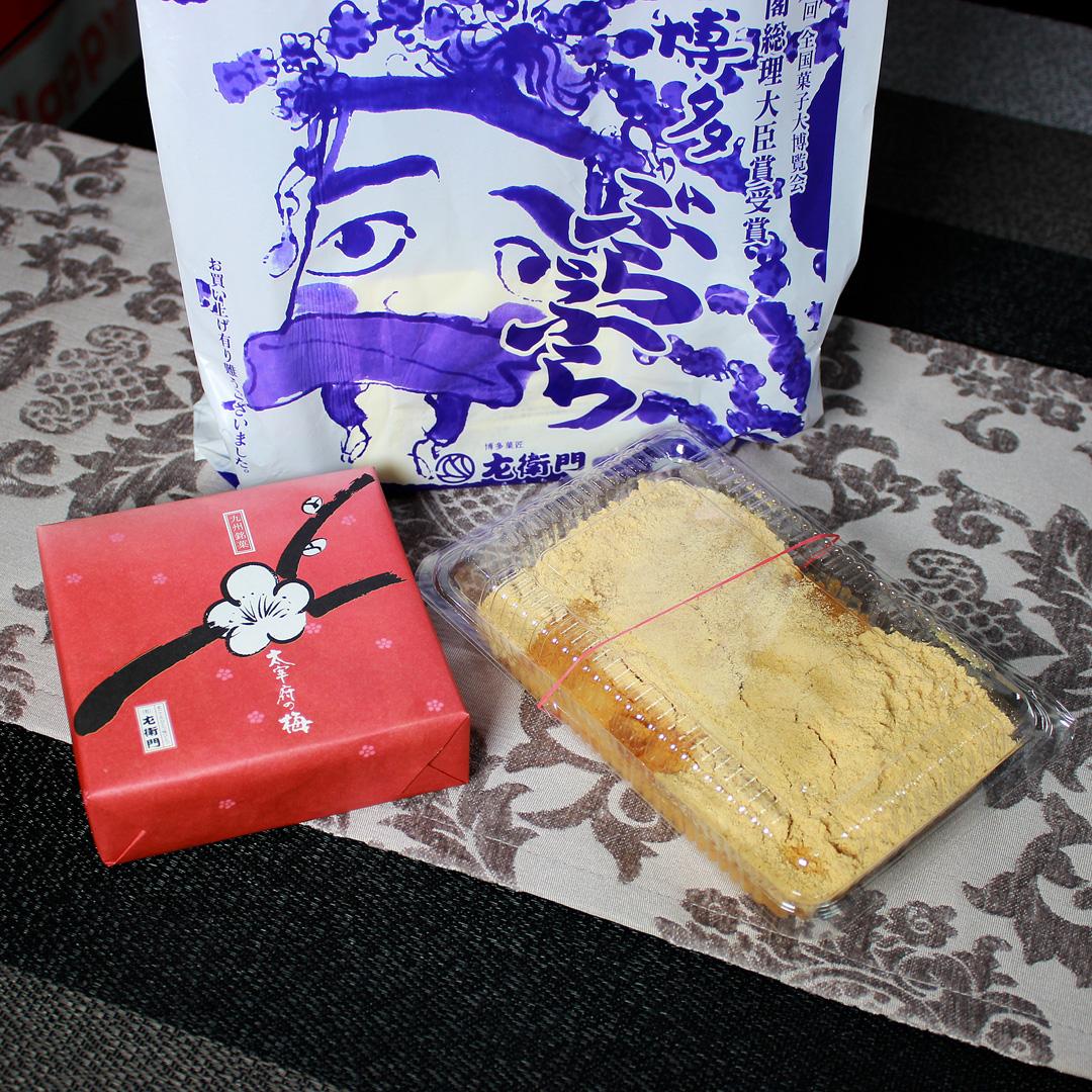 福岡銘菓の直売所でアウトレットを購入する