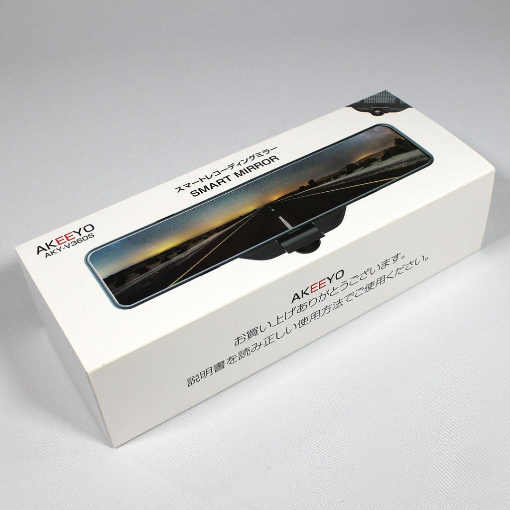 AKEEYO AKY-V360S|ドライブレコーダー|ドラレコ|スマートミラー