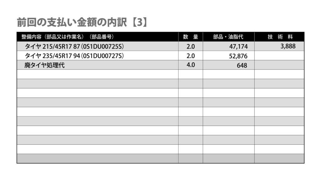 https://eureka4147.com/wp-content/uploads/2021/04/%E6%94%AF%E6%89%95%E5%86%85%E8%A8%B3-6-1024x576.jpg